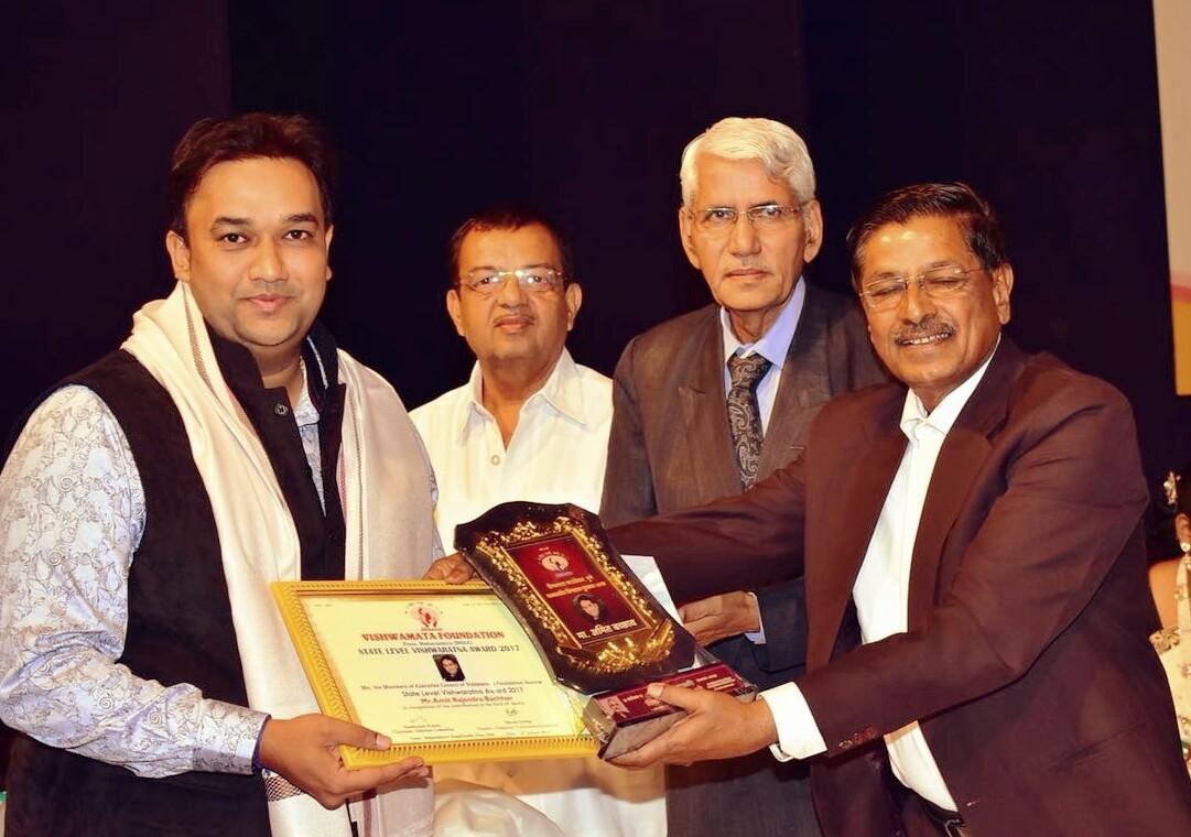 अमित बच्छाव यांचा राज्यस्तरीय 'विश्वरत्न गौरव' पुरस्काराने सन्मान