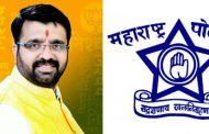 पिंपरी चिंचवडच्या स्वतंत्र पोलीस आयुक्तालयाचा प्रश्न मार्गी लावा; महेश लांडगे यांनी अधिवेशनात वेधले सरकारचे लक्ष्य