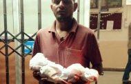 मुलाचे शव हातात घेऊन वडील मागत होते न्याय..; वायसीएमम रुग्णालयाचा निष्काळजीपणाचा कळस