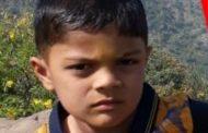 चिखली येथे पाण्याच्या टाकीत पडून ७ वर्षीय बालकाचा मृत्यू
