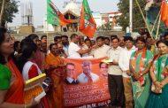 कर्नाटकमधील भाजपच्या भरघोस यशाबद्दल पिंपरीत कार्यकर्त्यांचा जल्लोष