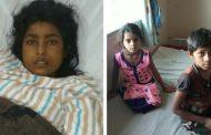 कॅन्सरग्रस्त बायकोला रूग्णालयात सोडून नवरा फरार; दोन्ही मुले अनाथ आश्रमात जाणार