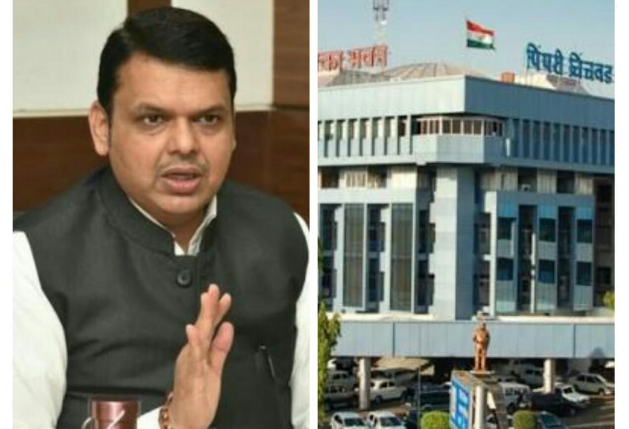 पिंपरी चिंचवडच्या प्रश्नासंदर्भात मुख्यमंत्र्यांनी बोलवली गुरूवारी बैठक