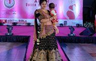 चिंचवडमध्ये गर्भवती महिलांचा अनोखा 'रॅम्प वॉक'...