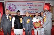 राजेंद्रसिंह वालिया यांचा जीवनगौरव पुरस्कार देऊन सन्मान