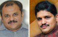 आयुक्त सत्ताधाऱ्यांना 'इलेक्शन फंड' गोळा करून देत आहेत - राहुल कलाटे