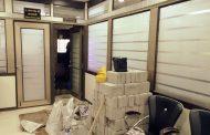 उपमहापौरांच्या दालनात स्वतंत्र स्वच्छतागृहासाठी कार्यालयाची तोडफोड...