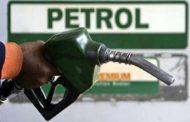 पेट्रोल-डिझेल दरवाढ थांबता थांबेना, दरकपातीनंतर सलग चौथ्या दिवशीही वाढ