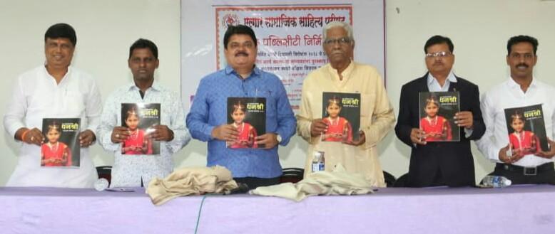 वाचनाला इंटरनेट नव्हे वाचनच पर्याय - डॉ.नागनाथ कोत्तापल्ले