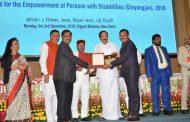 पिंपरी चिंचवड महापालिकेला राष्ट्रीय दिव्यांगजन पुरस्कार प्रदान