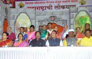 आकुर्डीतील ५८ महिलांना संजय गांधी पेन्शनचे प्रमाणपत्र वाटप