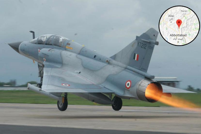 भारताचा पाकवर एअर स्ट्राइक, 'जैश'च्या तळावर फेकला हजार किलोचा बॉम्ब