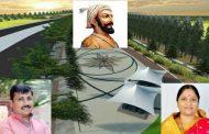 पिंपळे सौदागरमधील लिनिअर गार्डनला छत्रपती शिवाजी महाराजांचे नाव देण्याचा ठराव मंजूर