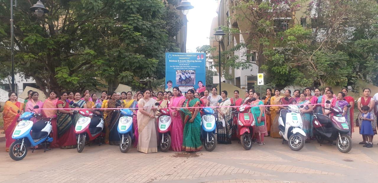 जागतिक महिला दिनानिमित्त पिंपळे सौदागरमध्ये 'ई स्कूटर' सेवेचा प्रारंभ