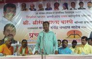श्रीरंग बारणे यांना विजयी करून पंतप्रधान मोदींचे हात बळकट करा -पालकमंत्री रवींद्र चव्हाण