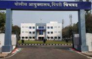 पिंपरी चिंचवड पोलीस आयुक्तालयातील कर्मचाऱ्यांचा ३ महिन्यांचा पगार रखडला