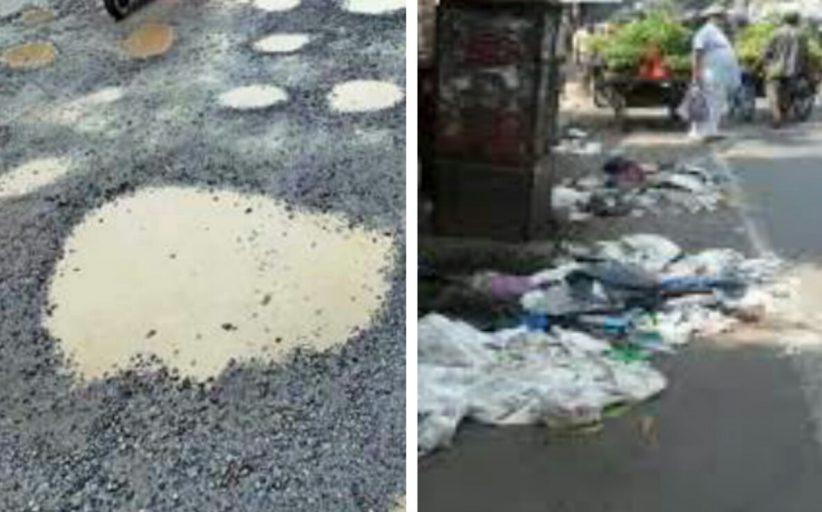 पिंपरी चिंचवड शहरातील रस्त्यावर खड्डा, कचरा दिसतोयं, ९९२२५०१४५० व्हॉट्सअॅप नंबर फोटो पाठवा; महापालिकेचे नागरिकांना आवाहन