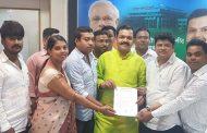 पिंपरी चिंचवड महापालिकेने 'युवा धोरण' आणावे; भारतीय जनता युवा मोर्चाची महापौरांकडे मागणी