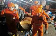 मोठी बातमी : चिपळूणमधील तिवरे धरण फुटले; दोघांचा मृत्यू, २४ जण बेपत्ता