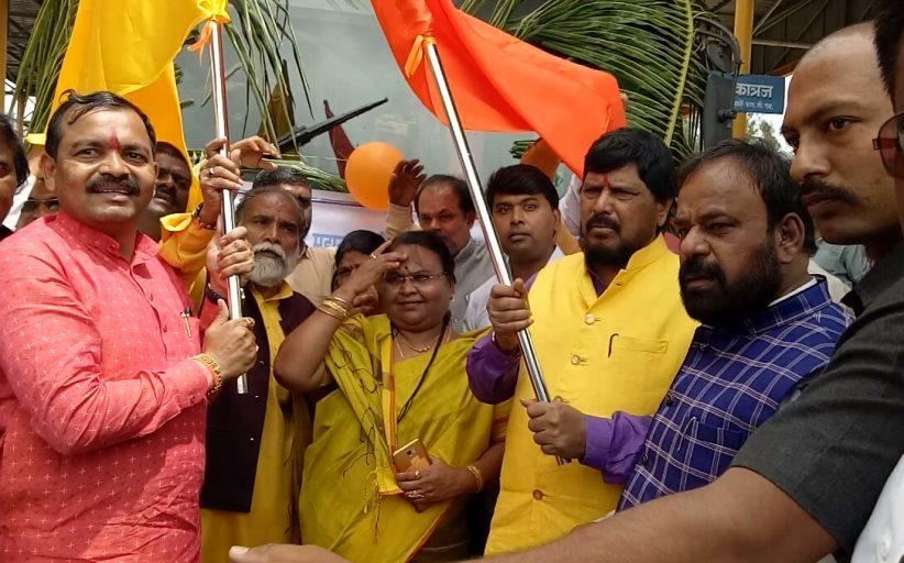'पिंपरी चिंचवड दर्शन' बसचे केंद्रीय राज्यमंत्री रामदास आठवलेंच्या हस्ते उद्घाटन