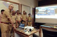 पिंपरी चिंचवड पोलिस आयुक्तालयाच्या वेबसाईटचे लोकार्पण; नागरिकांना आता ऑनलाईन तक्रारी करता येणार
