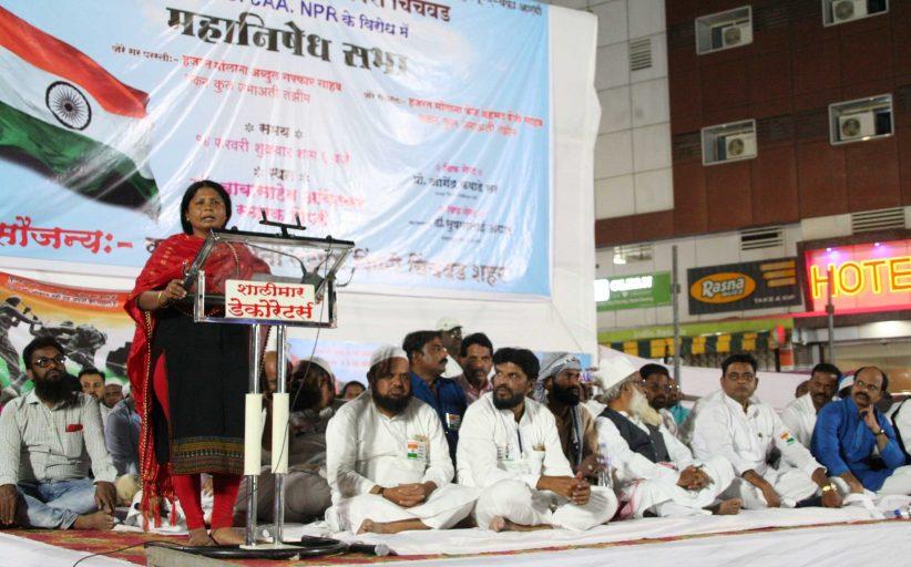 भाजप सरकारने चहा बरोबर देशही विकायला काढला - डॉ. सुषमा अंधारे