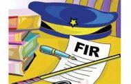 'जनता कर्फ्यू'मुळं पिंपरी चिंचवडमध्ये दिवसभरात एकाही गुन्ह्याची नोंद नाही..!