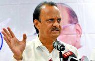 संयुक्त महाराष्ट्राचा लढा ज्या ताकदीनं लढलो, त्याच ताकदीनं 'कोरोना' विरूध्द लढू अन् जिंकू - उपमुख्यमंत्री अजित पवार