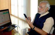 नरेंद्र मोदी यांचं ट्विटर अकाऊंट हॅक; देणगी म्हणून बिटक्वाईन देण्याचं केलं आवाहन