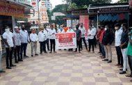मंदिरे उघडण्यासाठी विश्व हिंदू परिषदच्या वतीने 'ढोल वाजवा, महाराष्ट्र सरकार जागवा' आंदोलन..!