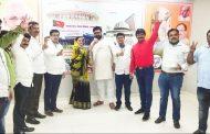बिहार निवडणूकीतील विजयाचा पिंपरी चिंचवड शहर भाजप कार्यालयात जल्लोष