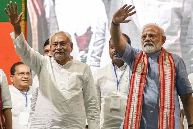 बिहारमध्ये पुन्हा नितीशराज..! भाजपा प्रणित एनडीएला मिळालं स्पष्ट बहुमत