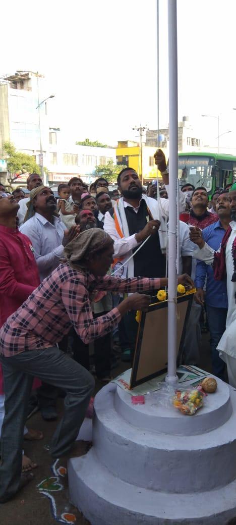 भारतीय लहुजी पँथरच्या वतीने पिंपरी चिंचवड शहरात प्रजासत्ताक दिन मोठ्या उत्साहात साजरा