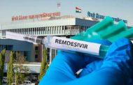 कोरोनाच्या पार्श्वभूमीवर रेमडेसिवीरचे ७,०५० इंजेक्शन तातडीने खरेदी करण्यास स्थायी समितीची मान्यता