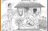 सर्वसामान्यांच्या कापडापासून सूत काढतायेत 'महात्मा मोदी', राज ठाकरेंचे फटकारे