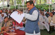 मोदी सरकार जुमलेबाज, विकास दरात महाराष्ट्र पिछाडीवर - पृथ्वीराज चव्हाण