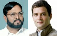 राफेलच्या मुद्द्यावर राहुल गांधींनी देशाची आणि पंतप्रधानांची माफी मागावी - खासदार अमर साबळे