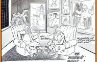 'एक मनमोकळी मुलाखत', राज ठाकरेंचे मोदींच्या मुलाखतीवर व्यंगचित्रास्त्र