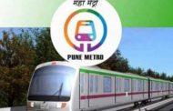खूशखबर..! पिंपरी ते निगडी मेट्रो मार्गाला राज्य सरकारची मंजूरी