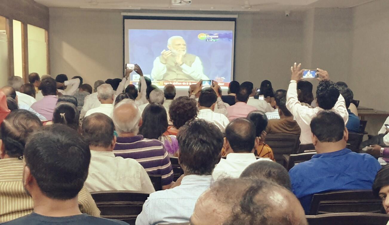 पिंपरी चिंचवडमधील भाजप पदाधिकाऱ्यांचा पंतप्रधान नरेंद्र मोदींशी 'लाईव्ह संवाद'