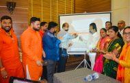 'युवासेना पिंपरी' वेबसाईटचे उद्घाटन