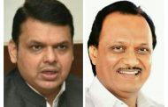 महाराष्ट्रात राजकीय भूकंप..! भाजपाचे देवेंद्र फडणवीस मुख्यमंत्री तर राष्ट्रवादीचे अजित पवार उपमुख्यमंत्री