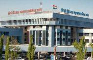 पिंपरी चिंचवड महापालिकेचे महापौरपद सर्वसाधारण महिलांसाठी राखीव; मंत्रालयात निघाली आरक्षण सोडत..!