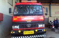 पिंपरी चिंचवड महापालिका मोशी येथे उभारणार सातवे अग्निशामक केंद्र..!