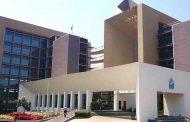 पिंपरी चिंचवड नवनगर विकास प्राधिकरणाचा कारभार विभागीय आयुक्तांकडे; अध्यक्षपदासाठी इच्छुकांची 'फिल्डींग'