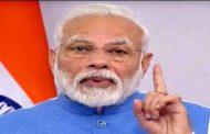 पंतप्रधान नरेंद्र मोदी उद्या करणार महत्त्वाची घोषणा? सकाळी १० वाजता देशवासीयांशी संवाद साधणार..!